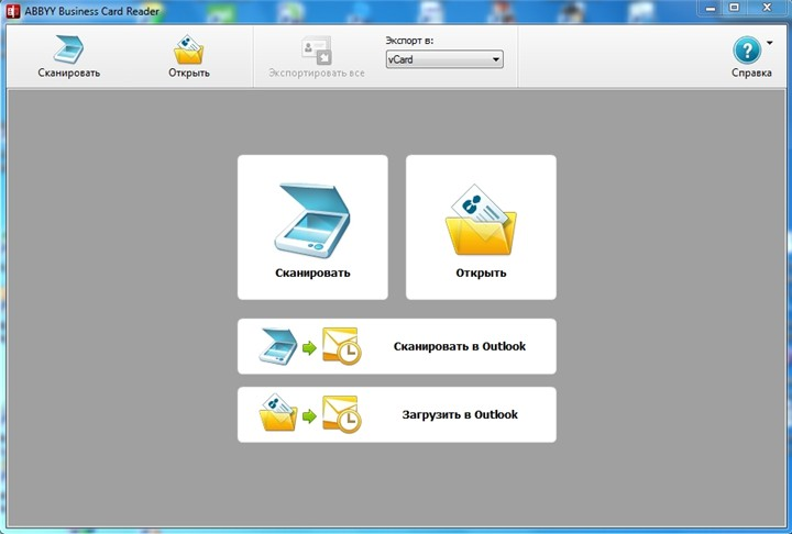 ABBYY FineReader 11.0.110.121 Professional Edition / 11.0.110.122 Corporate